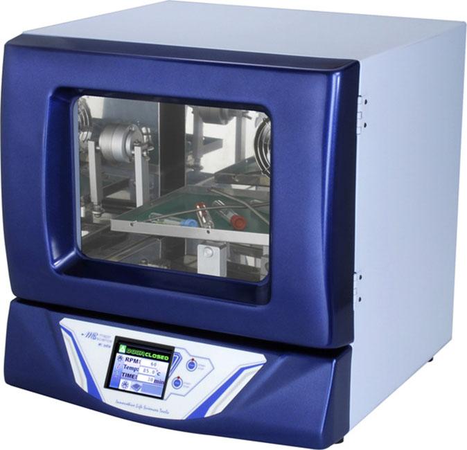Forno per ibridazione major con agitatore integrato stufe incubatori attrezzatura - Forno con microonde integrato ...